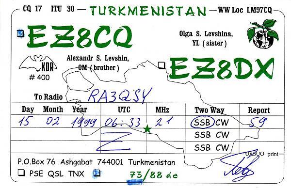 Нажмите на изображение для увеличения.  Название:EZ8CQ.jpg Просмотров:17 Размер:254.0 Кб ID:273856