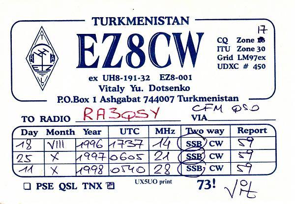 Нажмите на изображение для увеличения.  Название:EZ8CW.jpg Просмотров:17 Размер:323.2 Кб ID:273857