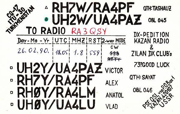 Нажмите на изображение для увеличения.  Название:UH2W-UA4PAZ.jpg Просмотров:9 Размер:319.8 Кб ID:273868