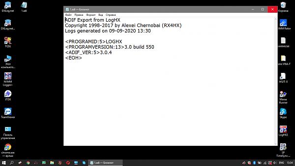 Нажмите на изображение для увеличения.  Название:Снимок экрана (794).png Просмотров:2 Размер:95.7 Кб ID:274062