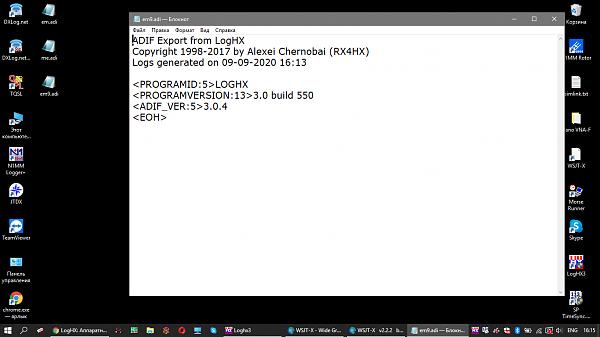 Нажмите на изображение для увеличения.  Название:Снимок экрана (798).png Просмотров:3 Размер:104.5 Кб ID:274068