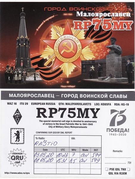 Нажмите на изображение для увеличения.  Название:RP75MY щсл.jpg Просмотров:3 Размер:88.3 Кб ID:274077