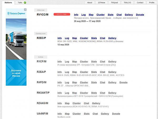 Нажмите на изображение для увеличения.  Название:tnxqso.com R9SDB.jpg Просмотров:2 Размер:217.9 Кб ID:274088