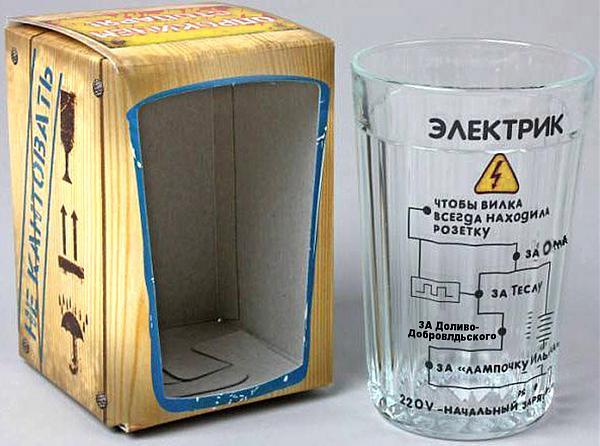 Нажмите на изображение для увеличения.  Название:стакан электри&#10.jpg Просмотров:8 Размер:562.4 Кб ID:274193