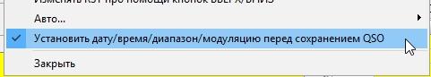 Название: Screenshot_2.jpg Просмотров: 284  Размер: 25.2 Кб