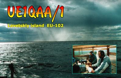 Название: ue1qaa1.jpg Просмотров: 488  Размер: 33.4 Кб