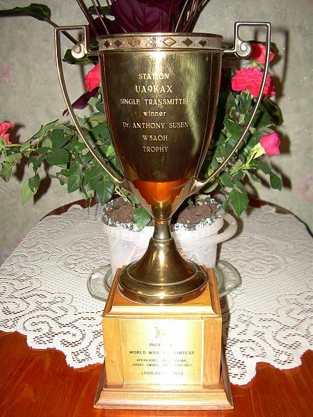 Нажмите на изображение для увеличения.  Название:UA9KAX_trophy.jpg.jpg Просмотров:3 Размер:498.0 Кб ID:274462
