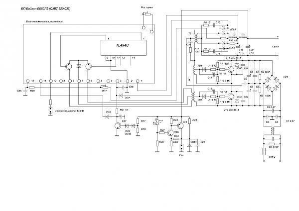 Нажмите на изображение для увеличения.  Название:Схема БП Байкал QJB7.820.037.JPG Просмотров:25 Размер:192.3 Кб ID:274514