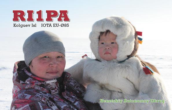 Название: ri1pa_f2.jpg Просмотров: 94  Размер: 47.0 Кб