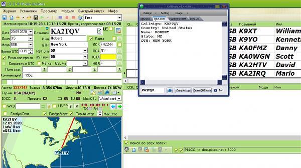Нажмите на изображение для увеличения.  Название:Screenshot_1.jpg Просмотров:21 Размер:221.5 Кб ID:275011