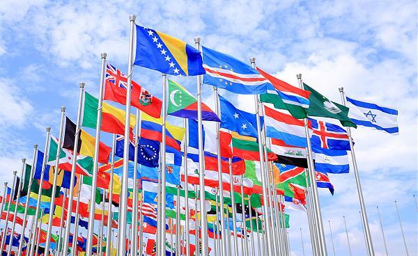 Нажмите на изображение для увеличения.  Название:flags.jpg Просмотров:8 Размер:600.6 Кб ID:275059