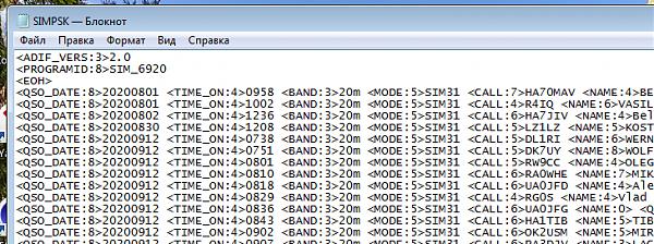 Нажмите на изображение для увеличения.  Название:SIM31.png Просмотров:4 Размер:51.0 Кб ID:275065