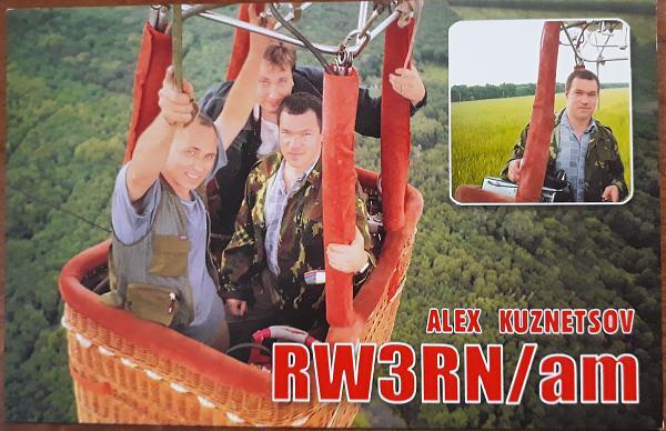 Нажмите на изображение для увеличения.  Название:rw3rn.jpg Просмотров:6 Размер:940.5 Кб ID:275143