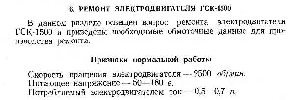 Нажмите на изображение для увеличения.  Название:ru11.jpg Просмотров:6 Размер:146.4 Кб ID:275163