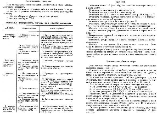 Нажмите на изображение для увеличения.  Название:ru13.jpg Просмотров:5 Размер:1.57 Мб ID:275165