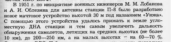 Нажмите на изображение для увеличения.  Название:ru21.jpg Просмотров:4 Размер:165.9 Кб ID:275169