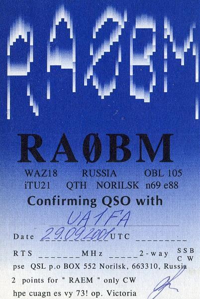 Нажмите на изображение для увеличения.  Название:RA0BM-QSL-UA1FA-archive-165.jpg Просмотров:3 Размер:1.22 Мб ID:275216