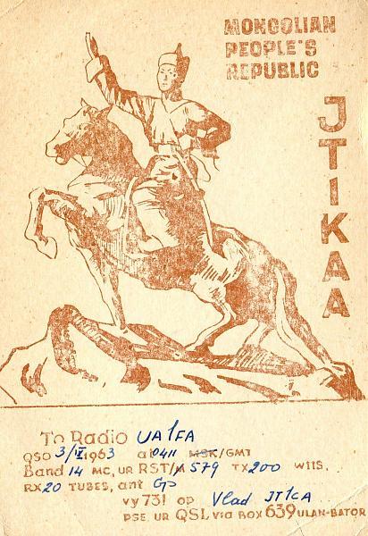Нажмите на изображение для увеличения.  Название:JT1KAA-JT1CA-UA3CA-QSL-UA1FA-archive-170.jpg Просмотров:5 Размер:1.59 Мб ID:275224