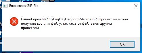 Название: Error.jpg Просмотров: 251  Размер: 23.1 Кб