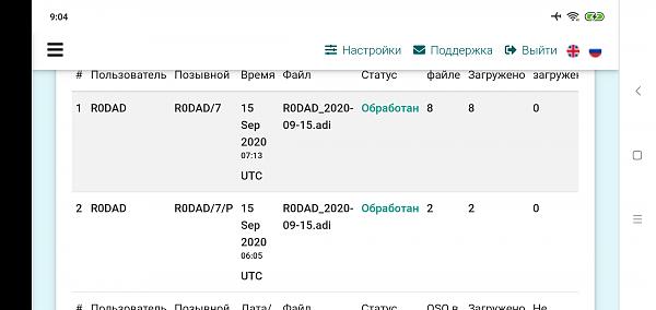 Нажмите на изображение для увеличения.  Название:Screenshot_2020-09-25-09-04-10-959_com.android.chrome.png Просмотров:9 Размер:139.8 Кб ID:275391
