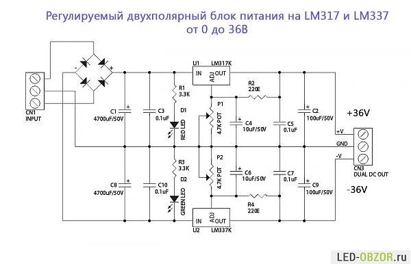 Нажмите на изображение для увеличения.  Название:lm317-lm317t.jpg Просмотров:10 Размер:121.0 Кб ID:275571