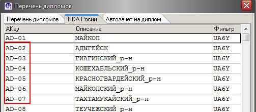 Название: rda.jpg Просмотров: 367  Размер: 38.7 Кб