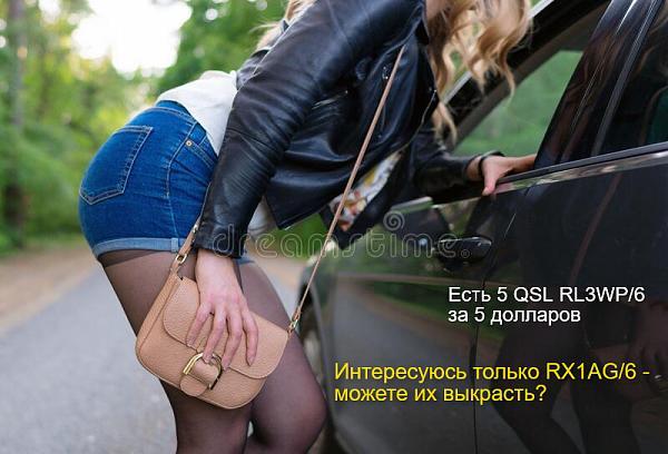 Нажмите на изображение для увеличения.  Название:female-prostitute-flirting-female-prostitute-flirting-near-client-s-car-187790251.jpg Просмотров:6 Размер:140.6 Кб ID:276320