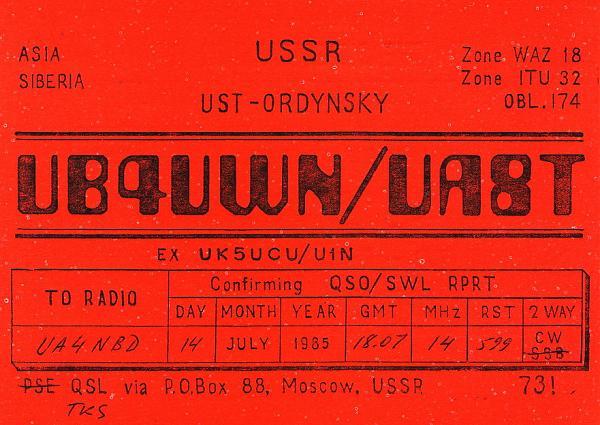 Нажмите на изображение для увеличения.  Название:UB4UWN-UA8T-QSL-UA4NBD.jpg Просмотров:2 Размер:692.1 Кб ID:277604