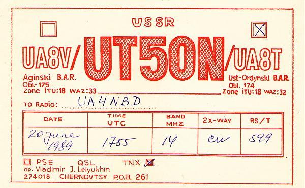 Нажмите на изображение для увеличения.  Название:UA8V-UT5ON-UA8V-QSL-UA4NBD.jpg Просмотров:2 Размер:644.3 Кб ID:277605