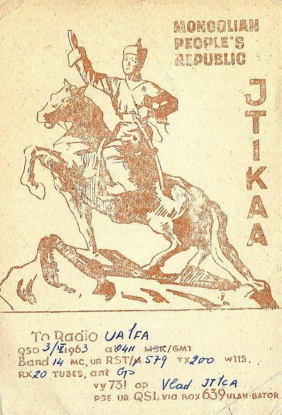Нажмите на изображение для увеличения.  Название:JT1KAA-UA3CA-JT1CA-QSL-UA1FA-archive-266.jpg Просмотров:4 Размер:2.01 Мб ID:277671