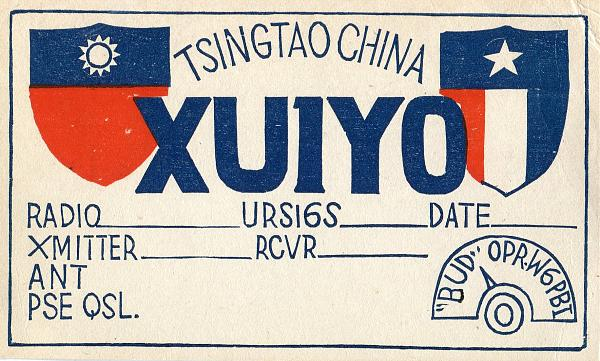 Нажмите на изображение для увеличения.  Название:XU1YO-QSL-3W3RR-archive.jpg Просмотров:2 Размер:1.91 Мб ID:277804