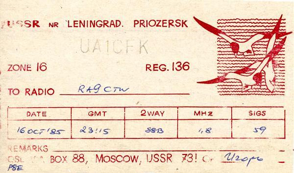 Нажмите на изображение для увеличения.  Название:UA1CFK QSL RA9CTW 1985.jpg Просмотров:3 Размер:162.4 Кб ID:277810