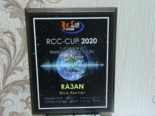 Нажмите на изображение для увеличения.  Название:RA3AN.JPG Просмотров:15 Размер:481.4 Кб ID:277818