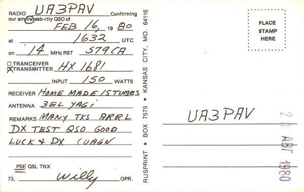 Нажмите на изображение для увеличения.  Название:K6ZY-UA3PAV-1980-qsl-2s.jpg Просмотров:2 Размер:264.0 Кб ID:277831