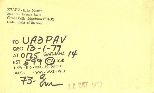 Нажмите на изображение для увеличения.  Название:K7ABV-UA3PAV-1979-qsl-2s.jpg Просмотров:2 Размер:294.1 Кб ID:277835