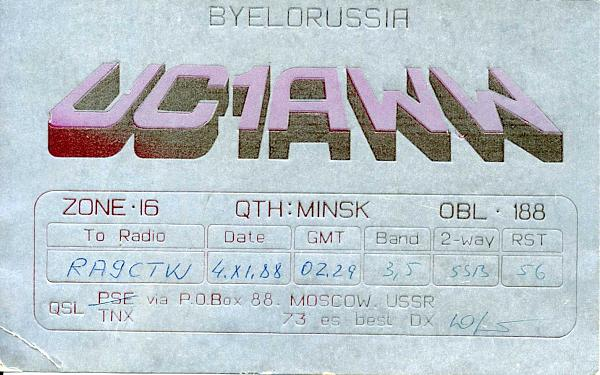 Нажмите на изображение для увеличения.  Название:UC1AWW QSL RA9CTW 1988.jpg Просмотров:0 Размер:142.2 Кб ID:277864