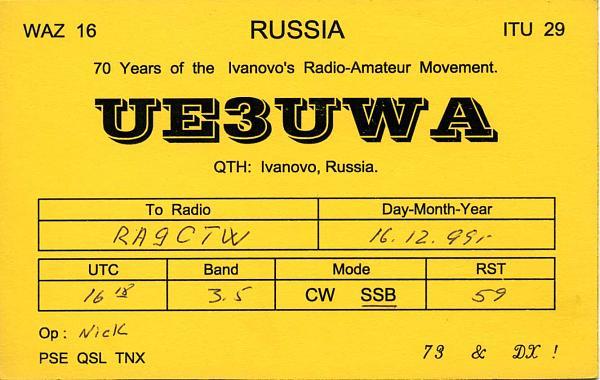 Нажмите на изображение для увеличения.  Название:UE3UWA QSL RA9CTW 1999.jpg Просмотров:0 Размер:92.4 Кб ID:277865