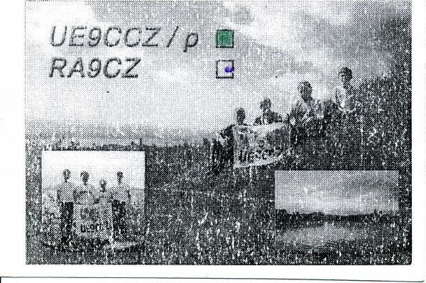 Нажмите на изображение для увеличения.  Название:UE9CCZ QSL RA9CTW 2000.jpg Просмотров:1 Размер:275.1 Кб ID:277866