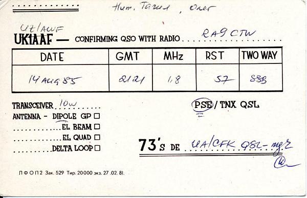 Нажмите на изображение для увеличения.  Название:UK1AAF_UZ1AWF QSL RA9CTW 1985_.jpg Просмотров:0 Размер:121.4 Кб ID:277869