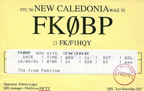 Нажмите на изображение для увеличения.  Название:FK0BP-QSL-3W3RR-archive-276.jpg Просмотров:4 Размер:1.09 Мб ID:277884
