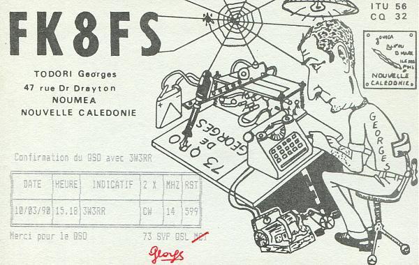 Нажмите на изображение для увеличения.  Название:FK8FS-QSL-3W3RR-archive-273.jpg Просмотров:2 Размер:1.08 Мб ID:277895
