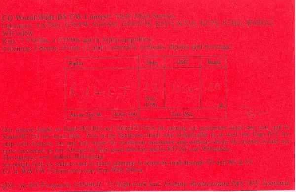 Нажмите на изображение для увеличения.  Название:5V7A-QSL-RV4CT-1996-2.jpg Просмотров:4 Размер:906.6 Кб ID:277899