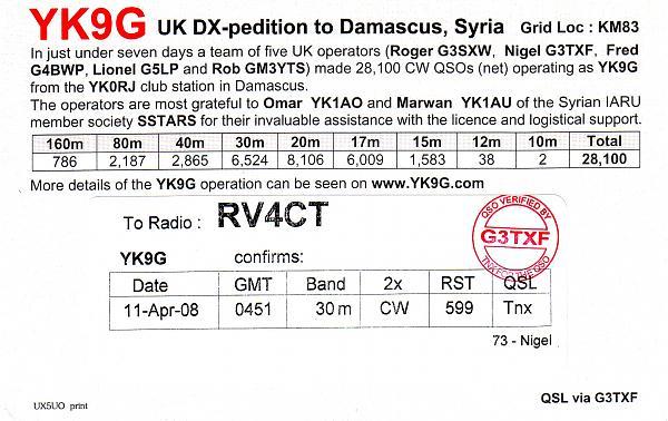 Нажмите на изображение для увеличения.  Название:YK9G-QSL-RV4CT-2008-2.jpg Просмотров:2 Размер:454.6 Кб ID:277930