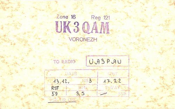 Нажмите на изображение для увеличения.  Название:UK3QAM-UA3PAU-1983-qsl.jpg Просмотров:3 Размер:412.3 Кб ID:277953