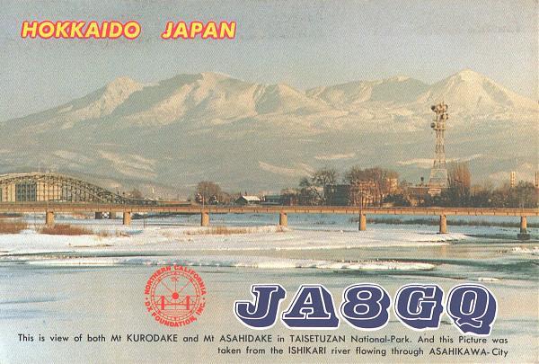 Нажмите на изображение для увеличения.  Название:JA8GQ-UA3PAU-1981-qsl-1s.jpg Просмотров:4 Размер:1.48 Мб ID:277961