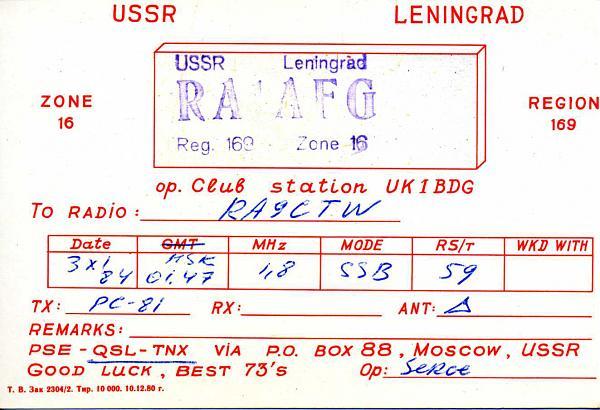 Нажмите на изображение для увеличения.  Название:RA1AFG QSL RA9CTW 1984.jpg Просмотров:2 Размер:213.5 Кб ID:278047