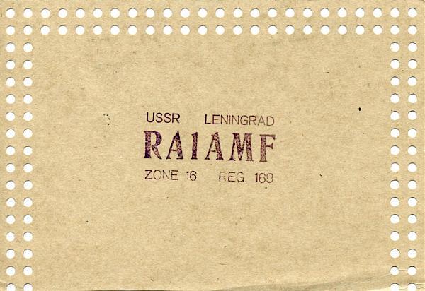 Нажмите на изображение для увеличения.  Название:RA1AMF QSL RA9CTW 1984.jpg Просмотров:2 Размер:156.5 Кб ID:278049