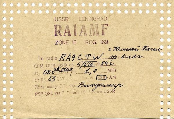 Нажмите на изображение для увеличения.  Название:RA1AMF QSL RA9CTW 1984_.jpg Просмотров:2 Размер:177.7 Кб ID:278050