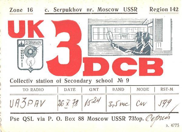 Нажмите на изображение для увеличения.  Название:UK3DCB-UA3PAV-1978-qsl.jpg Просмотров:2 Размер:466.9 Кб ID:278082