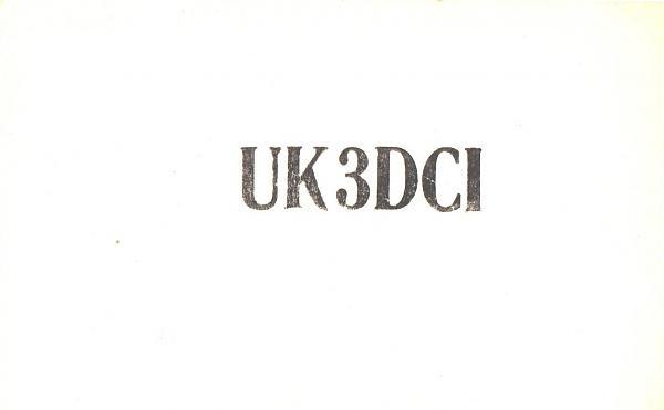 Нажмите на изображение для увеличения.  Название:UK3DCI-UA3PAV-1980-qsl2-1s.jpg Просмотров:2 Размер:103.3 Кб ID:278083